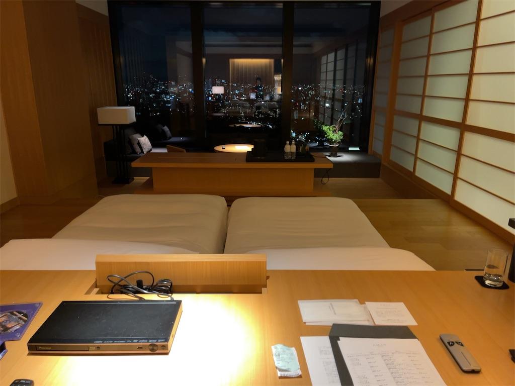 f:id:tomoko-air-tokyo:20210810001326j:image