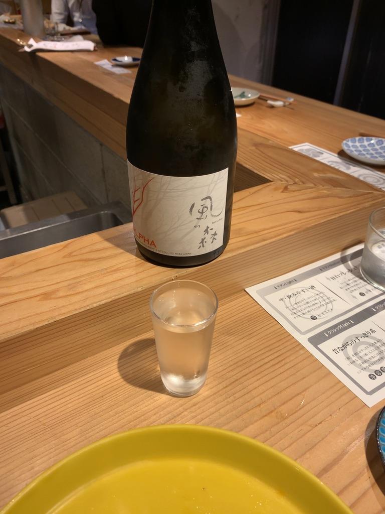 f:id:tomoko-air-tokyo:20210902080854j:plain