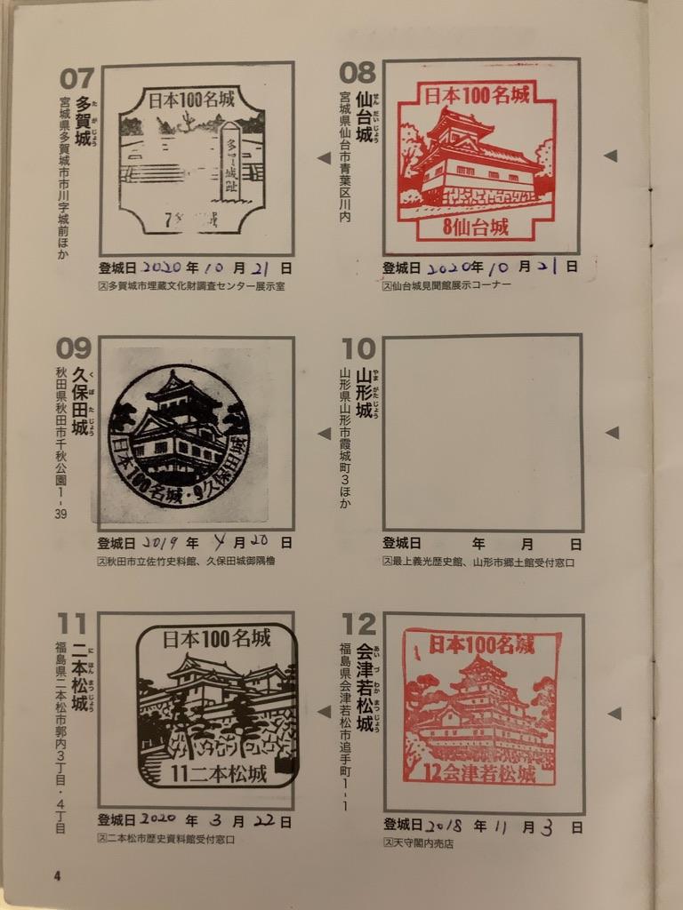 f:id:tomoko-air-tokyo:20210902190411j:plain