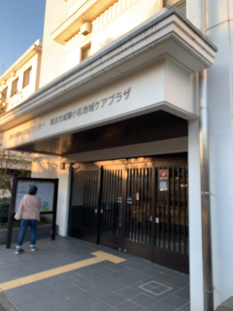 f:id:tomoko-air-tokyo:20210902192053j:plain