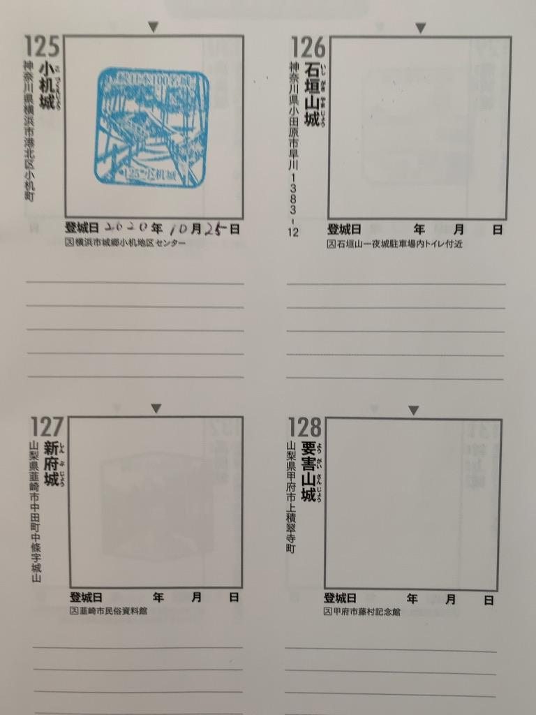 f:id:tomoko-air-tokyo:20210902192127j:plain