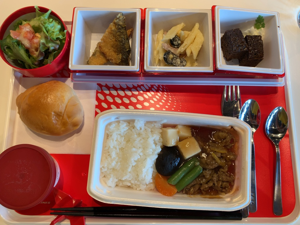 f:id:tomoko-air-tokyo:20210903190340j:plain