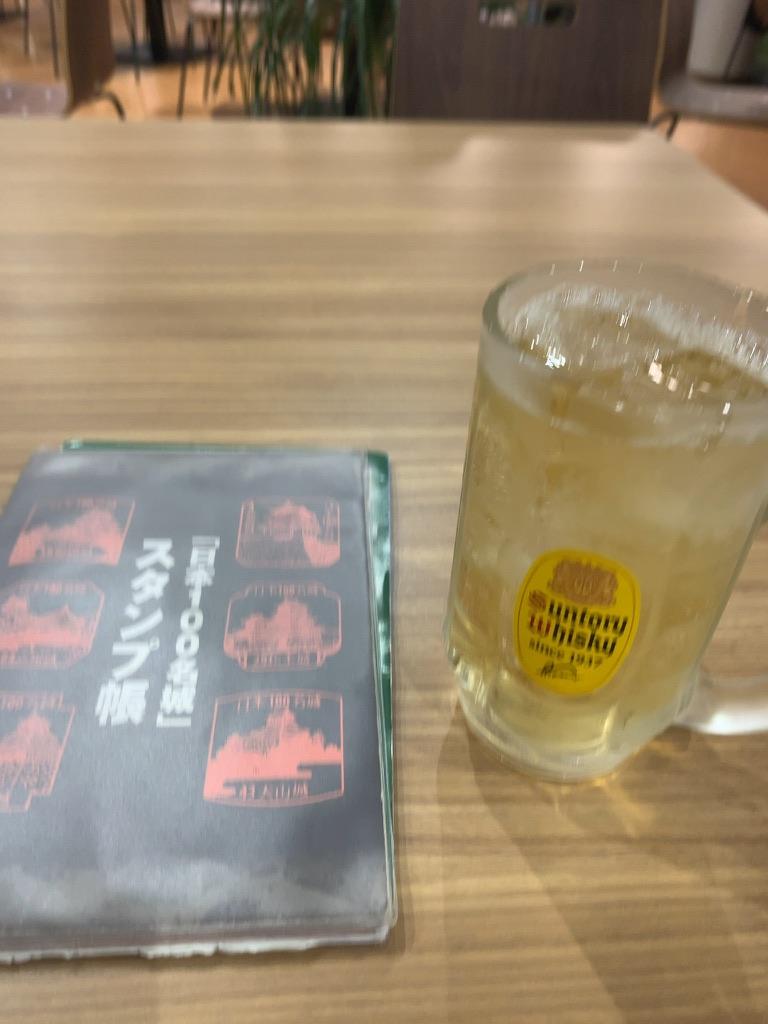 f:id:tomoko-air-tokyo:20210904174958j:plain