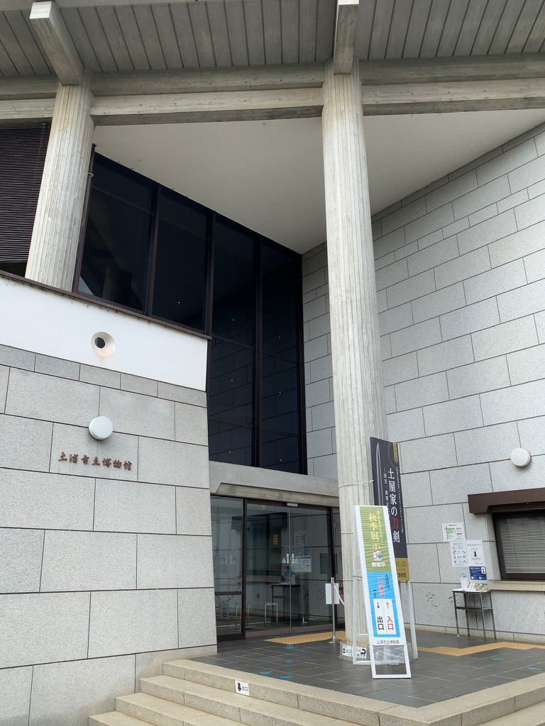 f:id:tomoko-air-tokyo:20210904183537j:plain