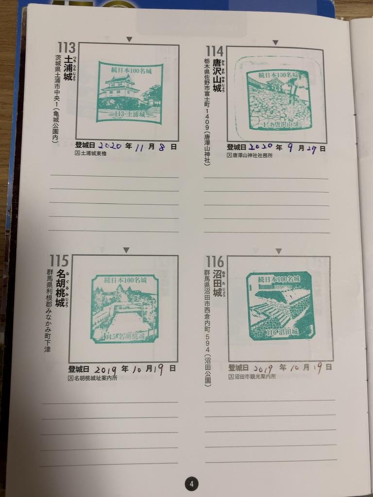 f:id:tomoko-air-tokyo:20210904183553j:plain