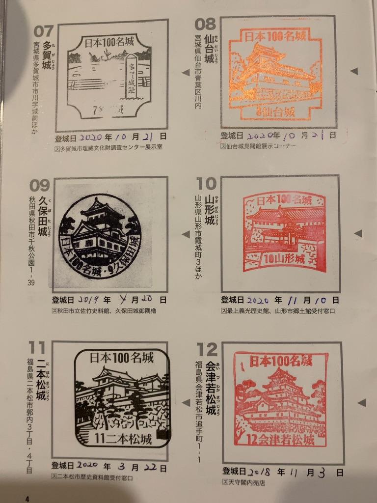 f:id:tomoko-air-tokyo:20210905170524j:plain