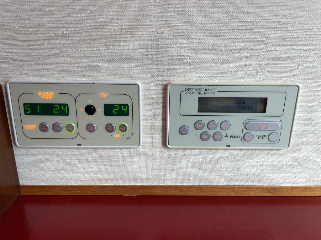 f:id:tomoko-air-tokyo:20210911181548j:plain