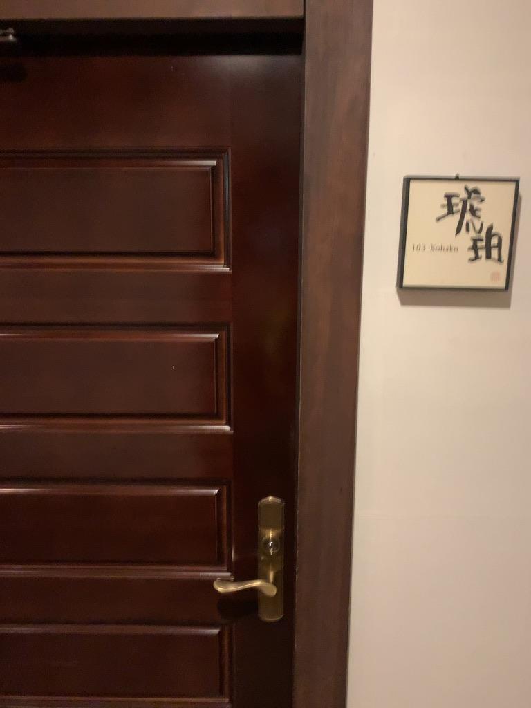 f:id:tomoko-air-tokyo:20210924153243j:plain