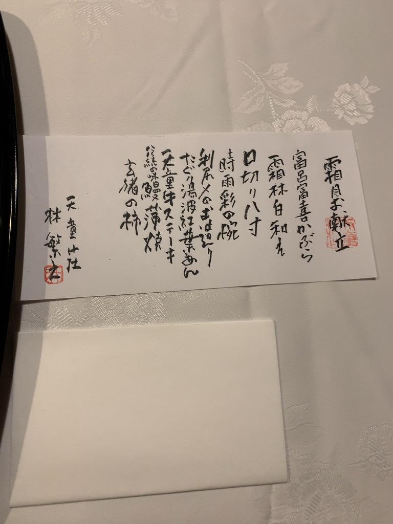 f:id:tomoko-air-tokyo:20211001155703j:plain