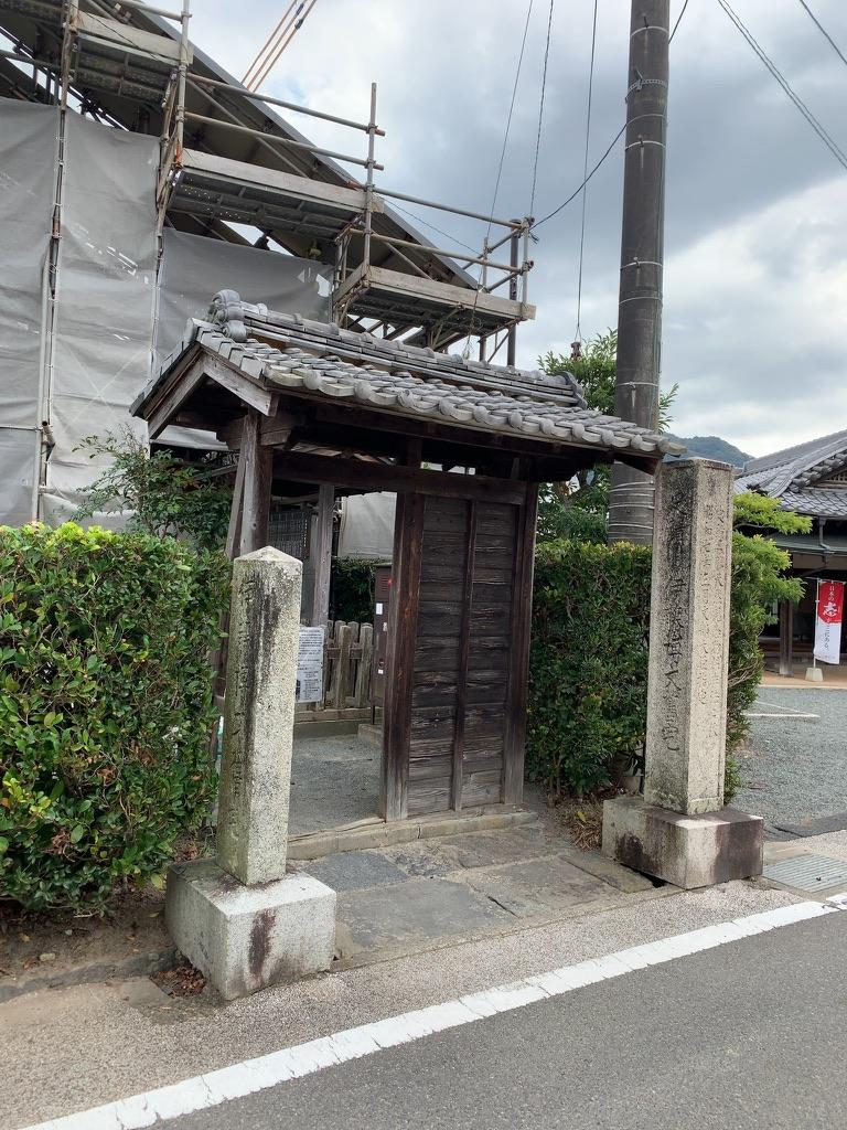 f:id:tomoko-air-tokyo:20211003125819j:plain