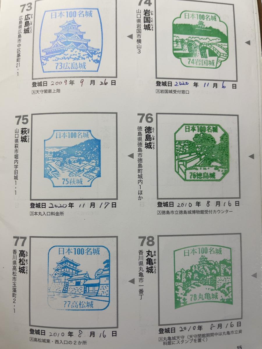 f:id:tomoko-air-tokyo:20211006174217j:plain