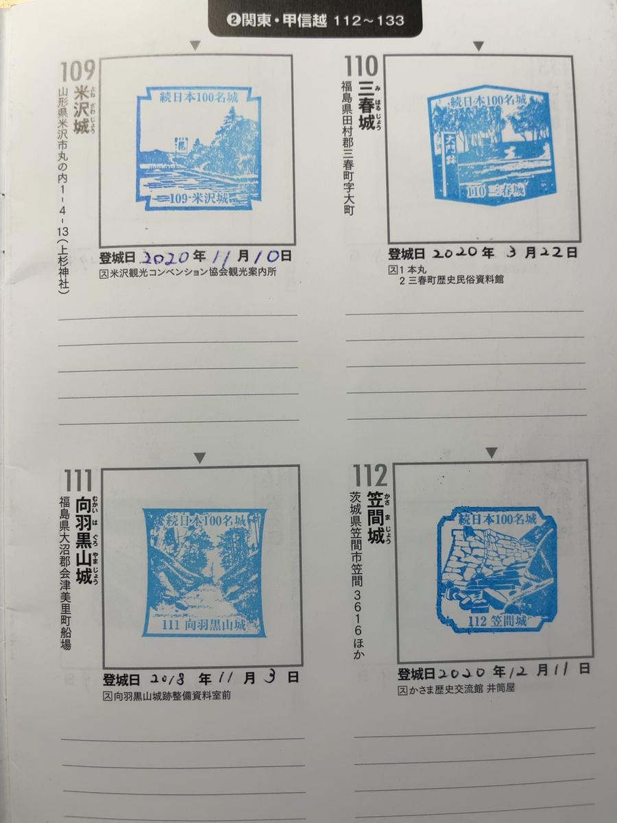 f:id:tomoko-air-tokyo:20211006174544j:plain