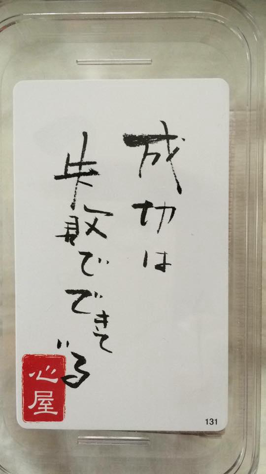 f:id:tomoko-soprano0511:20160818003352j:plain