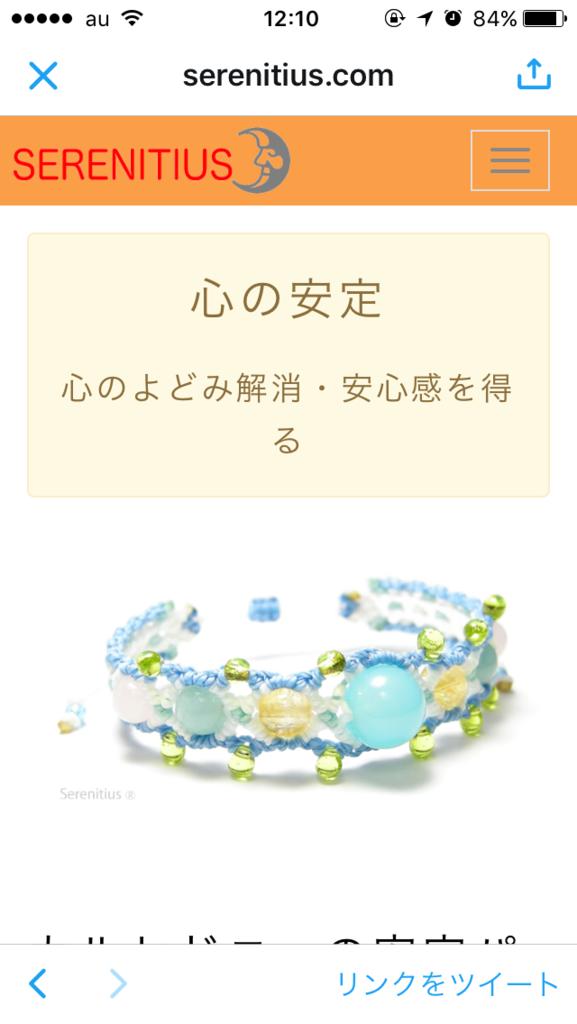 f:id:tomoko-soprano0511:20170609011648p:plain