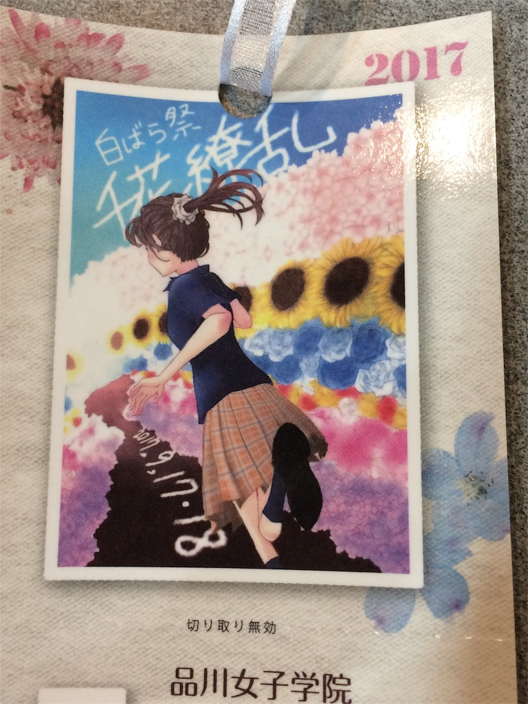 f:id:tomoko-soprano0511:20170917152712j:image