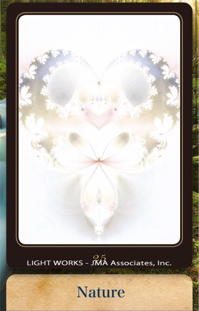 f:id:tomoko-soprano0511:20180212133440j:image