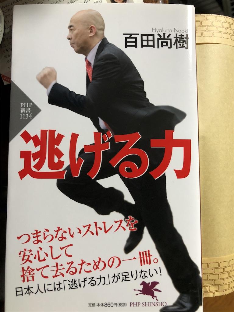 f:id:tomoko-soprano0511:20180916093916j:image