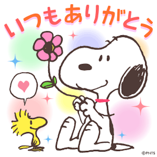 f:id:tomoko-soprano0511:20181012223634p:image