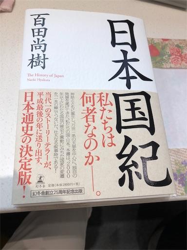f:id:tomoko-soprano0511:20181118115956j:plain