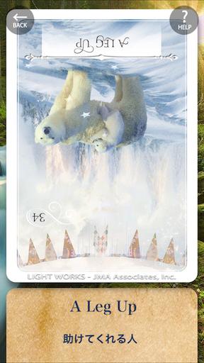 f:id:tomoko-soprano0511:20190514085047p:image
