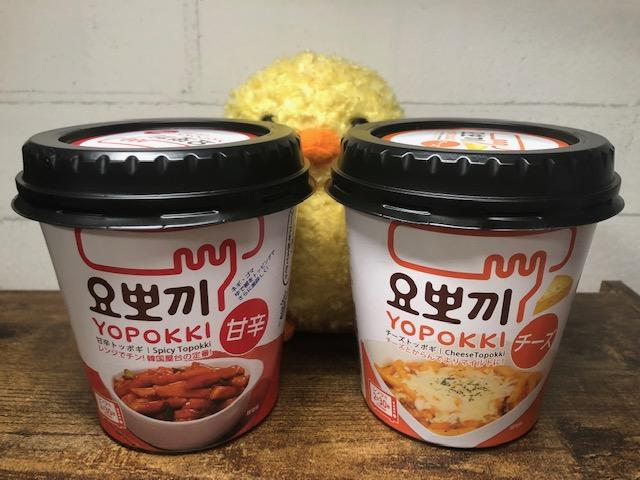 お家でかんたん韓国料理♪本格トッポギをいただきまーす♡