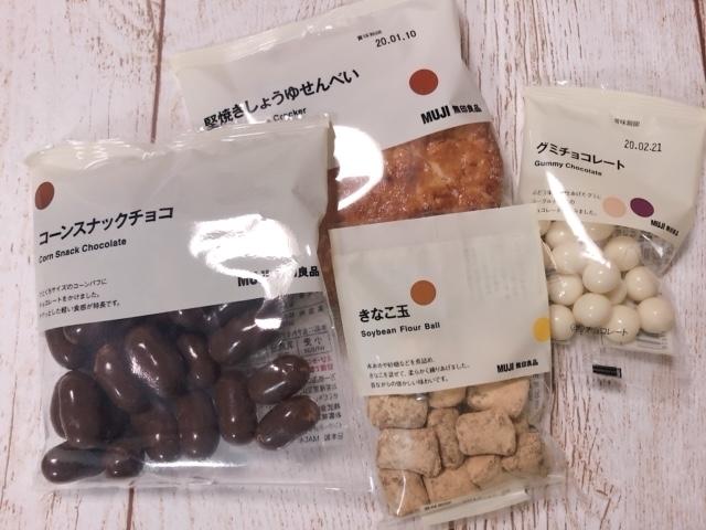 99円のポチ菓子4点