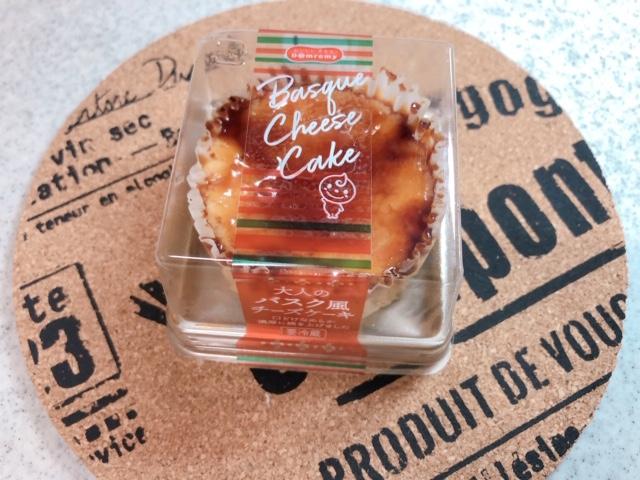 大人のバスク風チーズケーキ