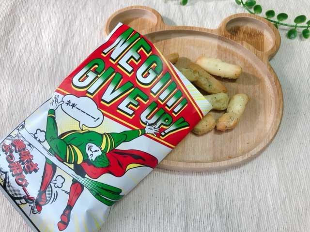 NEGIII GIVE UP