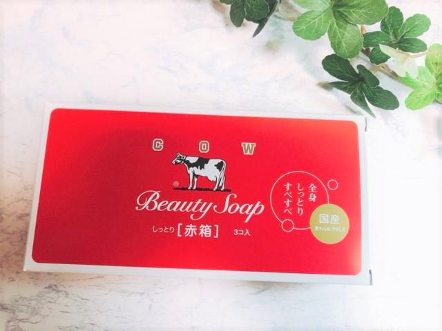 牛乳石鹸・赤箱