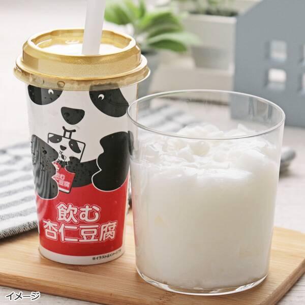 飲む杏仁豆腐