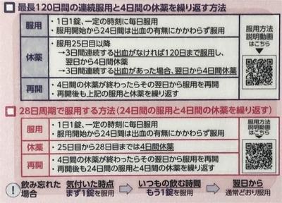 f:id:tomoko0707:20210627182900j:plain