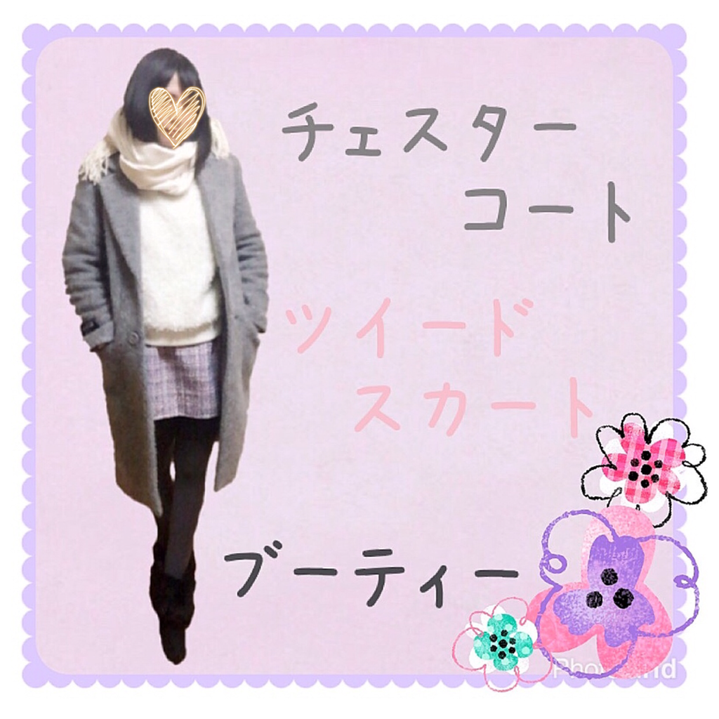 f:id:tomoko1217:20170129133341p:plain