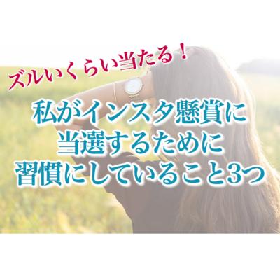 f:id:tomoko1217:20191230000703p:plain