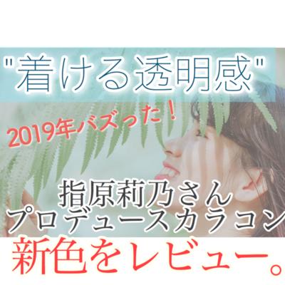 f:id:tomoko1217:20200104103212p:plain