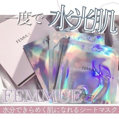 f:id:tomoko1217:20200121185706j:plain