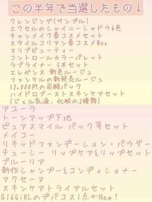 f:id:tomoko1217:20200127205751j:plain