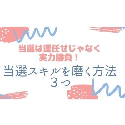 f:id:tomoko1217:20200213104239j:plain