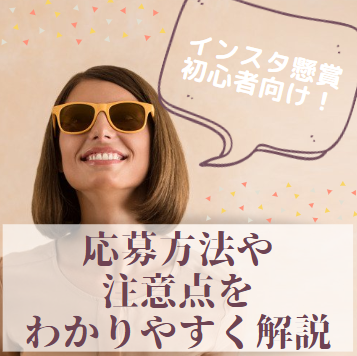 f:id:tomoko1217:20200214074946p:plain