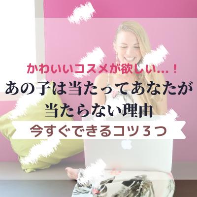 f:id:tomoko1217:20200303201657p:plain