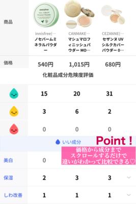 f:id:tomoko1217:20200402232924p:plain