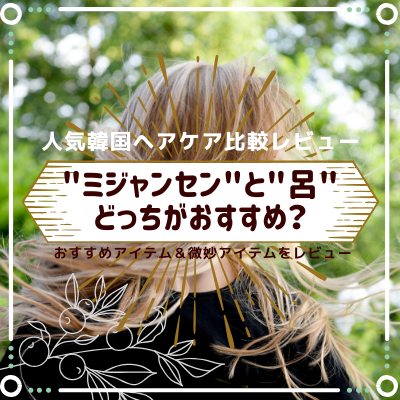 f:id:tomoko1217:20200409154447p:plain