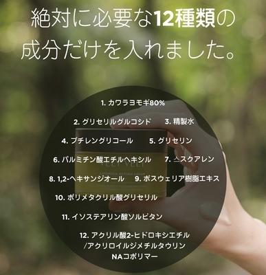 f:id:tomoko1217:20200504194049j:plain
