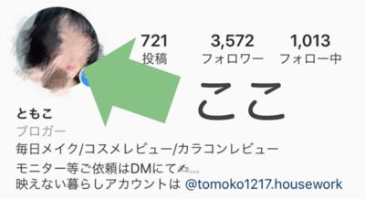 f:id:tomoko1217:20200605200501p:plain