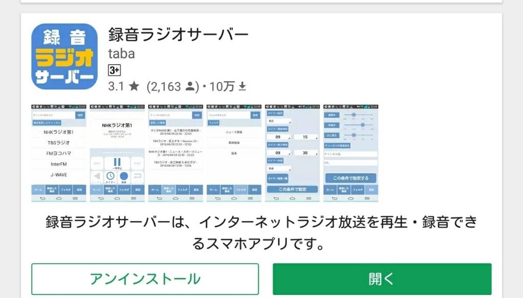 f:id:tomoko196609:20170917171330j:plain