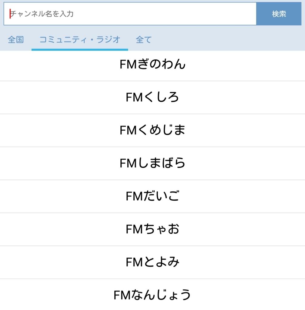 f:id:tomoko196609:20170917172048j:plain