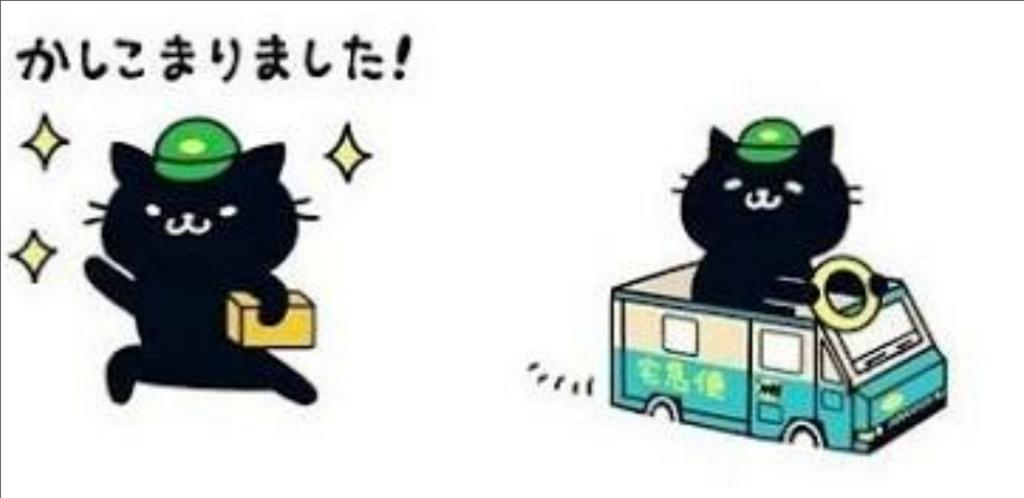 f:id:tomoko196609:20170929010717j:plain