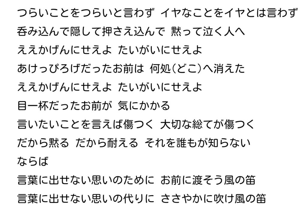 f:id:tomoko196609:20180213024906p:plain