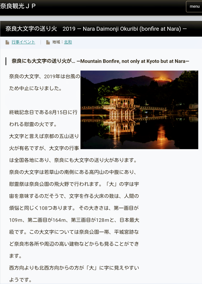 f:id:tomoko196609:20190816010122p:plain