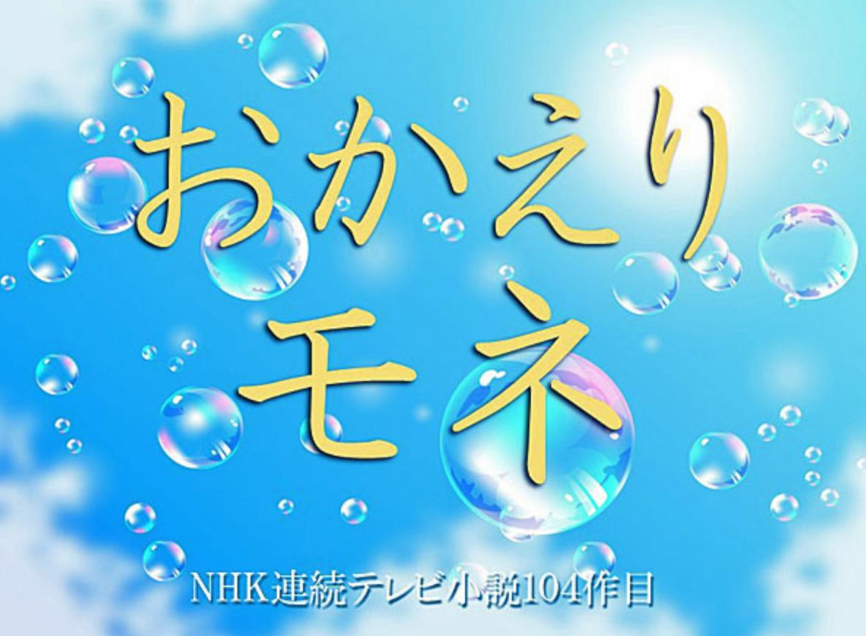 f:id:tomoko196609:20210627025514p:plain