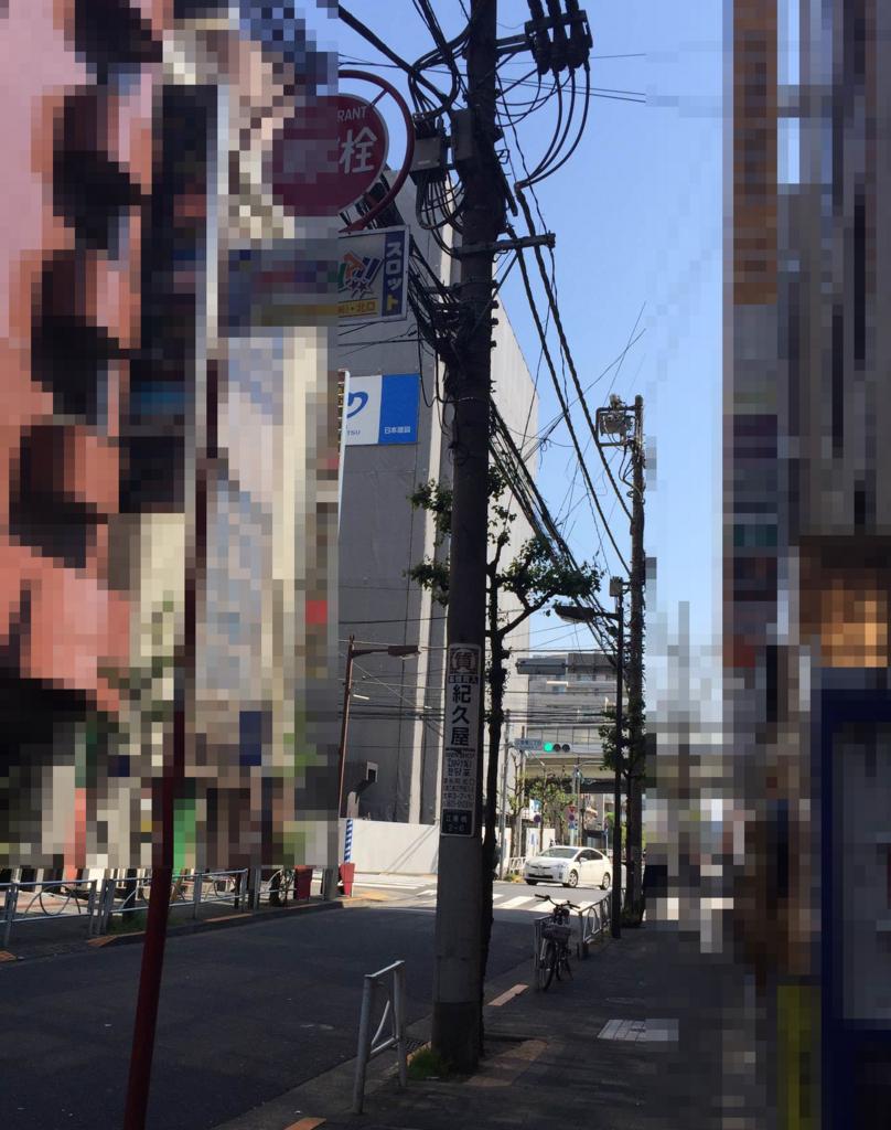 f:id:tomoko410:20170508185026j:plain